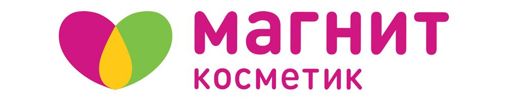 Магнит Косметик — лидирующая сеть супермаркетов хозтоваров, бытовой химии и косметики